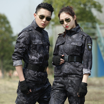 Clothes Special Forces military jacket male rice color Suit Suit do war camouflage uniforms military field Summer men