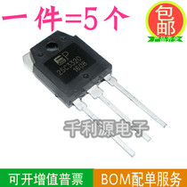 New 2sc3320 C3320 high power supply tube current switching transistor NPN TO-3P domestic