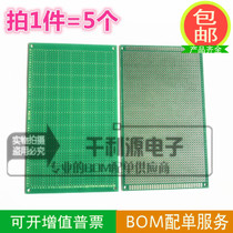 (5)single-sided tin-plated universal plate 9x15cm glass plate spray tin universal plate Green Plate 9*15CM