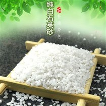 Pure white quartz trash British Hotel fine sand white sand off smoke sand sand white ashtray sand garbage