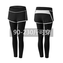 Large size fitness pants female fat mm200 kg loose autumn and winter leave two high waist quick dry yoga running trousers