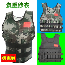 Negative re-vest comprehensive Vest Men and women to adjust the weight fitness taekwondo rehabilitation body fitness exercises sand clothing