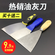 Thickened oil ash knife carbon steel cleaning batch putty knife smear mud knife 345 inch wooden handle plastic handle double color handle