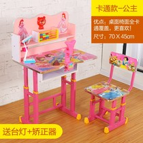 3-5-7-9-11 years old children learning table and chair set can lift primary school children in the child Princess wind desk