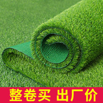 Simulation lawn carpet mat artificial green fake plastic turf decoration artificial green plants outdoor green objects enclosure