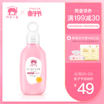 Red baby baby no silicone shampoo 255ml Baby No Tears shampoo weak acid eight no add