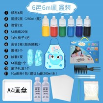 Shuo painting childrens pigment floating painting beginner wet extension painting toddler painting set watermark material drawing tool