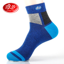 Langsha socks male socks in the tube men socks cotton autumn and winter thick cotton socks cotton students basketball sports stockings