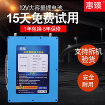 New lithium battery 12V volts large capacity lithium battery 100AH60ah Polymer Power outdoor inverter battery