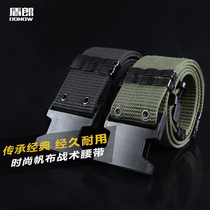 Military fan armed with canvas outer belt Special Forces Tactical Belt security patrol duty clasp nylon Belt