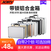 Lock aluminum box portable toolbox household file storage small password iron storage box portable