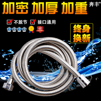 1 5 2 3 meters rain shower hose extension rain shower shower bathroom water heater stainless steel hose
