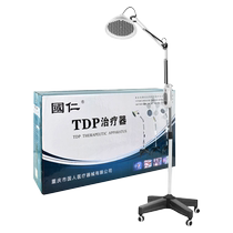 Guo Ren TDP lamp physiotherapy instrument vertical home baking lamp infrared Medical specific electromagnetic wave therapy device New 9A