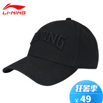 Li Ning baseball cap men and women outdoor leisure childrens sports cap black red cap leisure wild embroidery couple hat