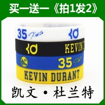 Star Durant bracelet Warriors no. 35th KD new nightlight silicone basketball bracelet couple Sports wristband