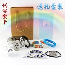 Basketball Bracelet Gift Box set Kobe Kurijams send classmate birthday gift graduation boyfriend NBA