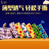 Tang tone guzheng tape children breathable cartoon color zither nail tape playing type zither tape