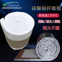 Aluminum silicate acupuncture blanket spot high temperature fire insulation cotton boiler furnace pipe insulation cotton ceramic fiber blanket