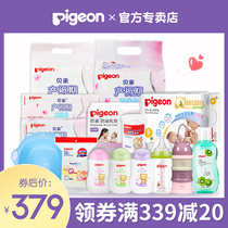 (Bay pro official store) Bei pro-baby delivery package after birth admission to a full set of mother and child package baby package combination