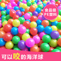 Ocean ball wave ball baby playground ball pool color ball childrens fence ball pool tent environmental thickening non-toxic