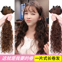 Wig female long hair long curly hair Network Red big wave fluffy one piece of real hair no trace hair pick yourself wig piece