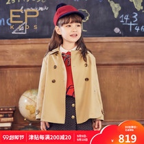 Shopping malls with the paragraph] EP ya Ying childrens clothing 2019 autumn girls new double-breasted short windbreaker 7101A