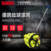Upgrade Tien long pick up the ball roller portable removable metal tennis box pick up the ball basket 60 loaded t115-60