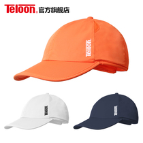 Genuine Tianlong tennis cap summer thin section sports cap sun visor breathable sunscreen unisex cap