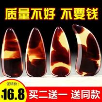 Guzheng nails children adult beginners with trumpet medium large yihei zither nail nails tortoiseshell color