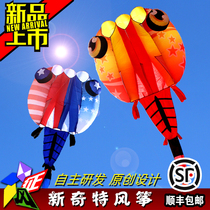 New genuine kite ultra-breeze soft body large soft body kite Big White Tadpole kite special