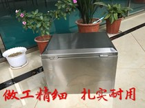 Thickened trunk stainless steel motorcycle electric car trunk storage box car car storage box