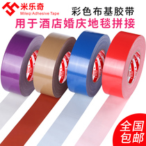 Floor protective film special tape decoration high viscosity easy to tear carpet tape wedding cloth tape