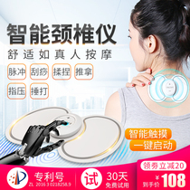 Mini massage stick cervical shoulder and neck massage equipment home multi-function body acupuncture points neck waist shoulder kneading