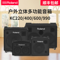ROLAND Roland KC220 KC400 KC600 electric drum guitar keyboard synthesizer stereo multi-function speaker