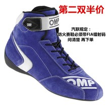 18 years of Fire Protection car off-road car kart racing shoes Fire Protection FIA with laser certification