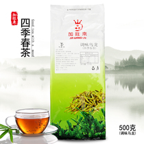 Kawanai Taiwan four seasons spring tea tea raw seasoning oolong tea huangchaong tea coffee 500g