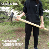 Special double with reinforcement octagonal hammer axe fire chop big axe overbearing axe logging axe size axe fire axe