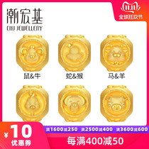 Chao Acer Liuhe zodiac gold beaded gold transfer beads bracelet double-sided gold beads hand rope Baby J