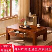 Yuyu old birch tatami tea table solid wood floating window table Japanese-style low table table table Chinese platform balcony small table.