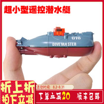 World ultra-small remote control submarine 016 submarine electric Mini Charging toy six channel Japan 075 model