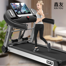 Xin you M7 treadmill home small weight loss ultra-quiet electric folding mini indoor gym dedicated