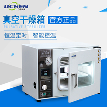 Chen Technology vacuum drying box constant temperature vacuum drying box Industrial oven blast dryer optional Vacuum pump