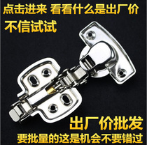 304 stainless steel hydraulic large medium straight bend hinge cushioning damping aircraft hinge wardrobe cupboard Door