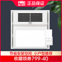 NVC Lighting multi-function superconducting wind heating bath tyrants 30*30PTC fast heating embedded small bathroom square