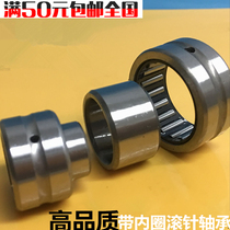 Bearing with inner ring needle roller bearing NA4900 4901 4902 4903 4904 4905 large factory goods durable