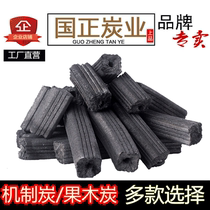 Charcoal barbecue carbon smoke-free carbon home outdoor barbecue bamboo charcoal mechanism charcoal combustible fruit charcoal 10 kg of environmentally friendly carbon