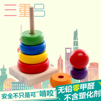 Childrens educational toys rainbow sets of Tower sets of baby color-resolved wooden toys stacked high 1-2-3 years old