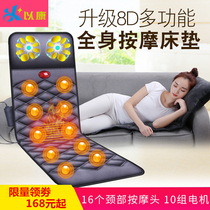 Electric massage mattress body multi-function cervical massage neck waist shoulder back home chair blanket cushion