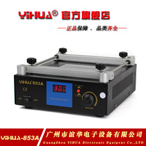 Yh853a high-quality anti-static constant temperature lead-free preheating soldering station BGA rework station preheating station