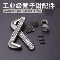 Heavy duty pipe clamp fittings pipe clamp Hook Head parts bottom dental plate pipe clamp tooth block tooth mouth activity adjusting nut
